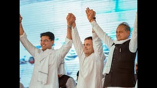 Advantage Congress in early rounds   Rajasthan Election Results 2018