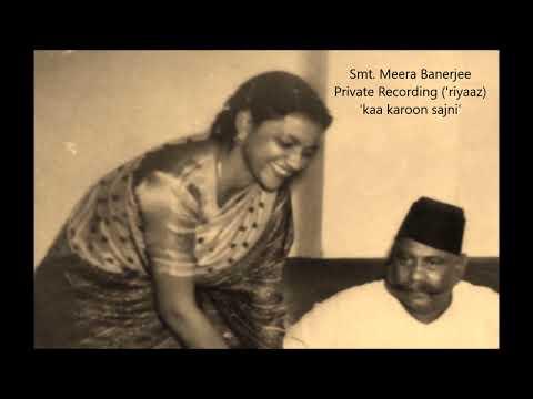 Meera Banerjee - thumri - riyaaz (Private Recording) - 'kaa karoon sajni'