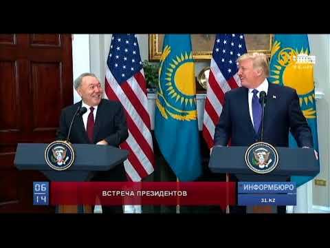 Встреча президентов Казахстана и США глазами ведущих мировых СМИ