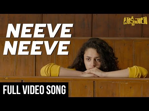 Neeve Neeve Full Video Song | Taxiwaala Video Songs | Vijay Deverakonda, Priyanka Jawalkar