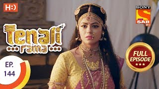 Tenali Rama - Ep 144 - Full Episode -  24th January, 2018