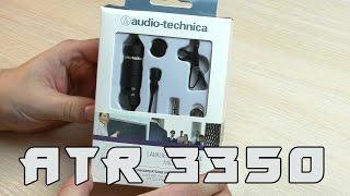 Петличный микрофон Audio Technica ATR3350!