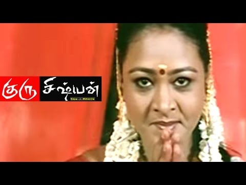 Guru Sishyan Tamil Movie | Scenes | Shakila and  Sundar C Comedy Scene | Sathyaraj | Sundar c |