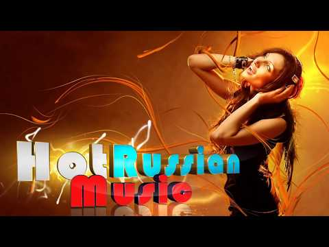 Russian Pop Music 2019 ~ РУССКАЯ МУЗЫКА 2019 ~ Russian Music Mix 2019