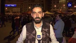 مراسل رؤيا ينقل صورة الاحتجاجات في بيروت - (29-10-2019)