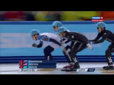 XXII Зимние Олимпийские игры. Шорт-трек. Эстафета 5000м. Мужчины. Финал