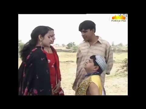 Pothwari Drama  Sanja Bana Shahzada Ghaffar  Hameed Babar Comedy Scenes Part 2