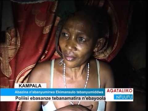 Abazina n'abanyumirwa ekimansulo tebanyumiddwa