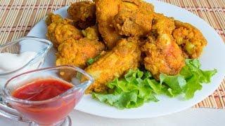 Как приготовить острые крылья KFC в домашних условиях