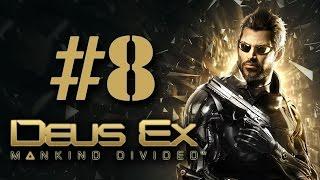 Прохождение Deus Ex Mankind Divided на русском  часть 8  Путь в КПА Хочешь продолжения Ставь лайк Группа вконтакте