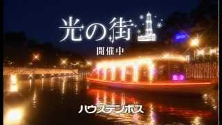 music: Ceiling Touch「KISS ME」 1st Album 「into U kiss」 out now (コロムビア・ミュージック・エンタテインメント) http://ceilingtouch.net.