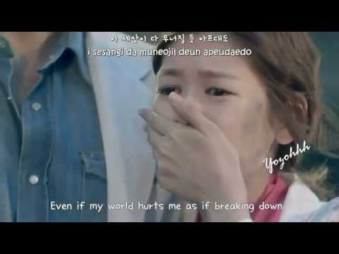 Wendy (Red Velvet) - Let You Know (아나요) FMV (D-Day OST)[ENGSUB + Rom + Hangul]