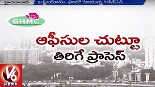GHMC To Accept Land And Building Regularization Applications Online | V6 News