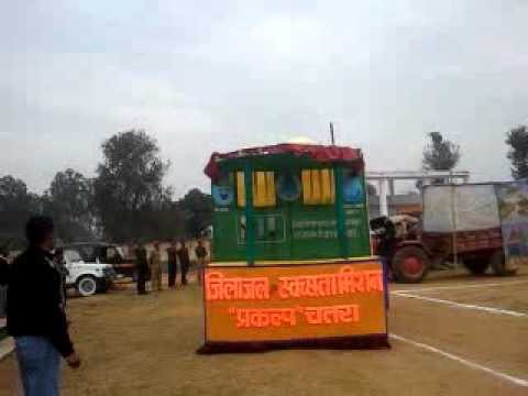 Jhanki on Republic day 2012 by DWSM Chatra jharkhand