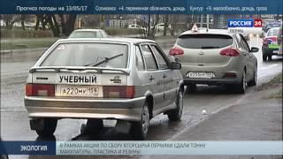 Инструктору автошколы грозит срок за обман курсантов-двоечников