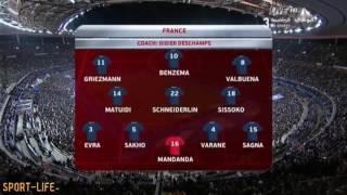 Матч франция vs бразилия счёт матча 1:3