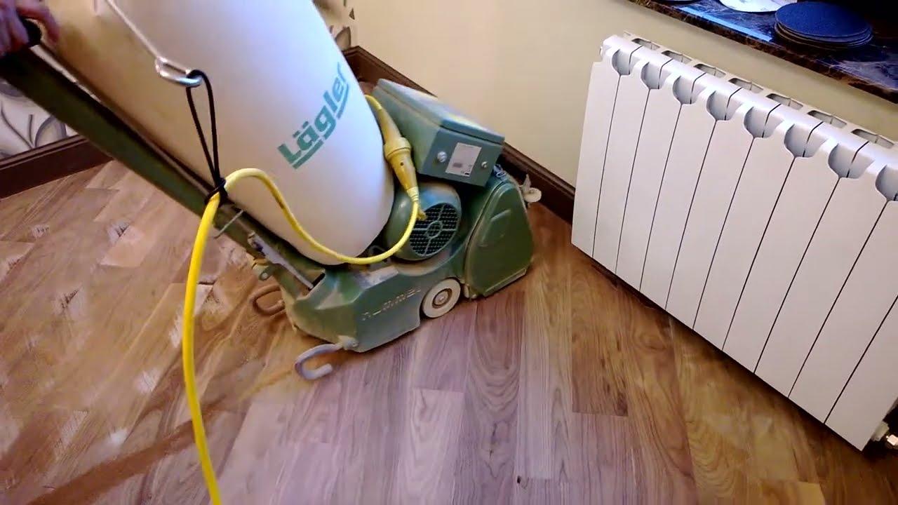 Шлифовка пола / Беспыльная шлифовка - YouTube