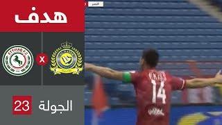 هدف الاتفاق الثاني ضد النصر (فيليب كيش) في الجولة 23 من دوري كأس الأمير محمد بن سلمان للمحترفين
