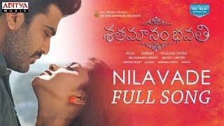 Download Hindi Video Songs - Nilavade Full Song | Shatamanam Bhavati Songs | Sharwanand,Anupama,Mickey J Meyer