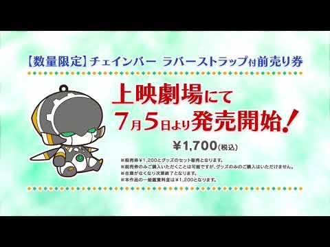 2015 - Suisei no Gargantia season 2 trailer: Meguru Kouro, Haruka [RAW] - Cancelled. 2 OVA