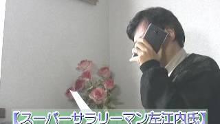 左江内氏」小泉今日子「鬼嫁」視聴率低下要因? 「テレビ番組を斬る!」...