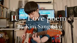 IU - Love poem Guitar ver  // …