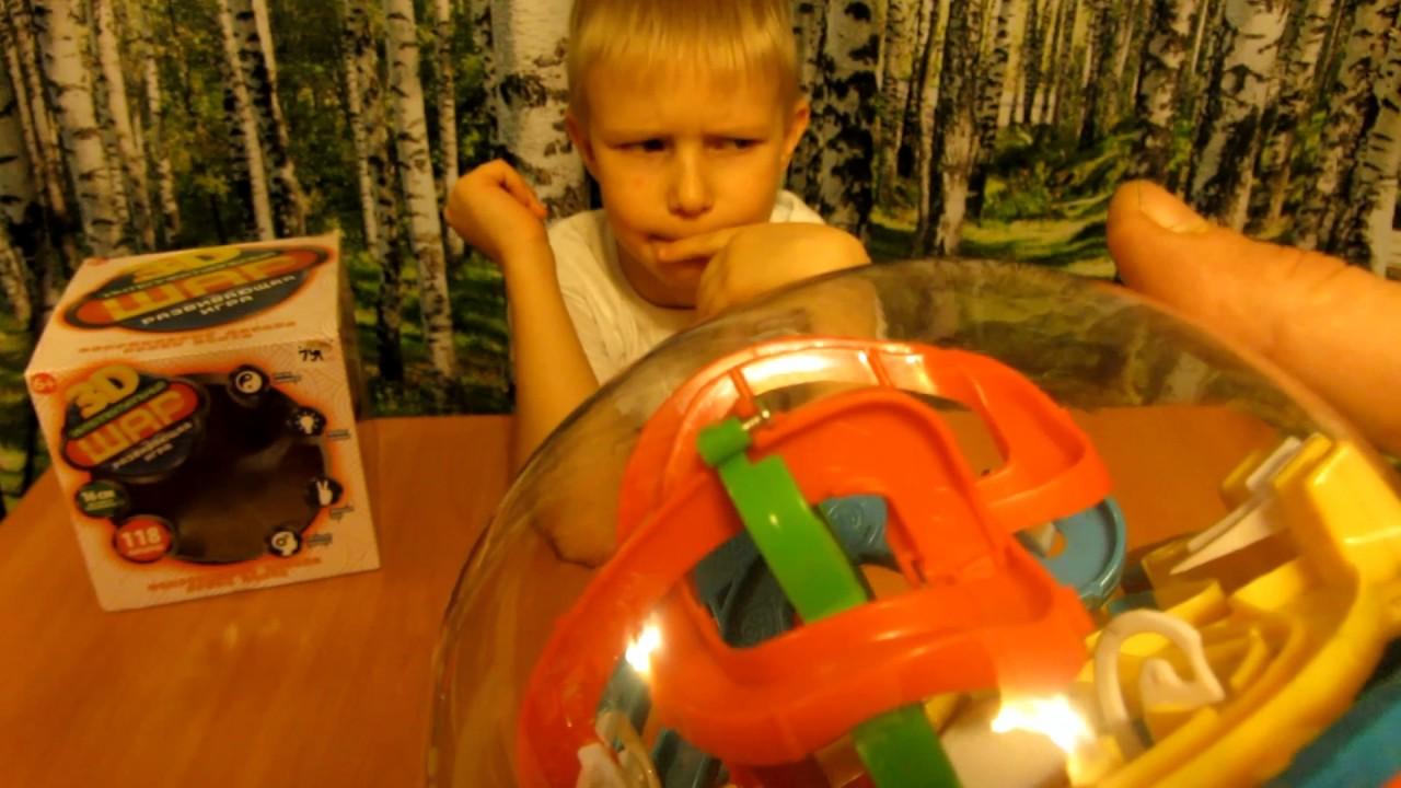 Большой выбор головоломок для детей и взрослых в интернет-магазине speedcubes. Ru. Низкие цены и доставка по всей россии!