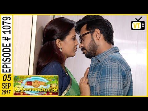 Kalyanaparisu - கல்யாணபரிசு - Tamil Serial | Sun TV | Episode 1079 | 05/09/2017 thumbnail