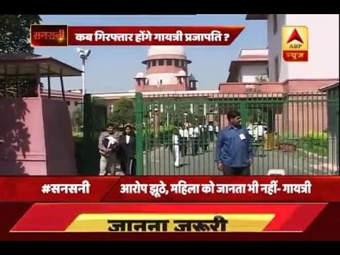 Sansani: Is police showing leniency with rape accuse Gayatri Prajapati?