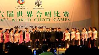 RVCS World Choir Games 2010 Shaoxing, China Category 12: Musica Contemporanea (17th July 2010) 22.49 - Gold II Bin-Nam-Ma.