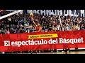 Finales de Baloncesto intercolegial en Ibarra - Imbabura 2017