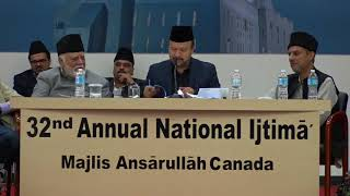 Nashist With Mohtram Mubarak Siddiqi Sahib in Toronto, Canada Part 1 (21 Oct 2017)