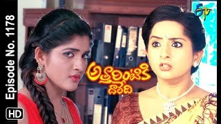 Attarintiki Daredi | 14th August 2018 | Full Episode No 1178 | ETV Telugu