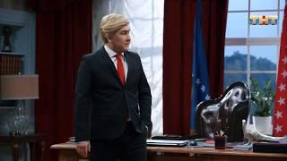 Однажды в России - cписок санкций против России