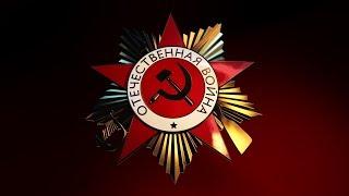 Праздничный концерт посвященный Дню Победы Южно Сахалинск 9 мая 2018 год
