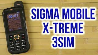 Розпакування Сигма Мобайл х треме 3SIM чорний-помаранчевий