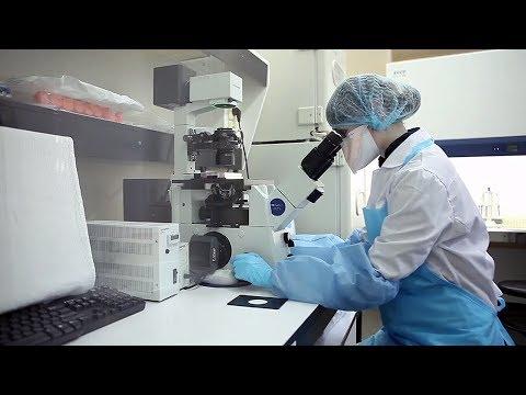 CMD Центр молекулярной диагностики ЦНИИ Эпидемиологии Роспотребнадзора