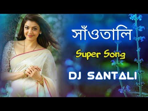 Santali Super Dj Song 2019    Nonstop Santali New Dj Song