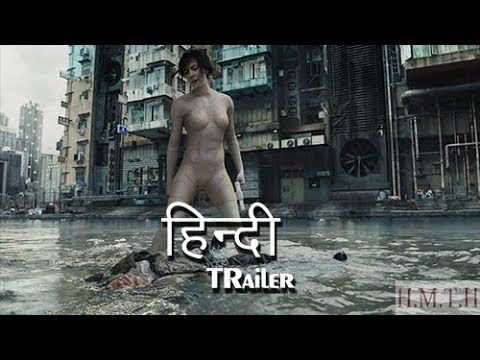 Download Ghost in the Shell Trailer in Hindi