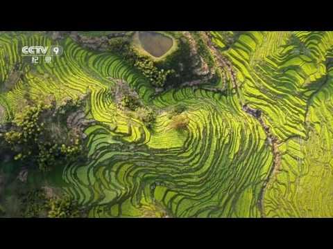 Aerial China EP05 Jiangxi[航拍中国 第五集 江西]
