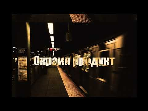 best underground instrumental rap hip hop old school music from the outskirts