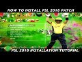 How to Download and Install HBL PSL 2018 Patch for EA Sports Cricket 2007