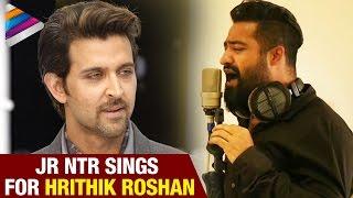 Jr Ntr to Sing for Hrithik Roshan | Vishal and Shekar New 2016 Hindi Pop Album | Telugu Filmnagar