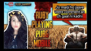 PUBG MOBILE LIVE || PLAY FOR FUN || NOOB PLAYER ||