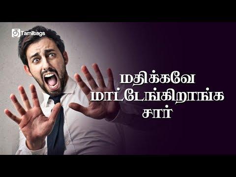 Tamil Motivation Video | மதிக்கவே மாட்டேங்கிறாங்க சார் | WhatsApp Status