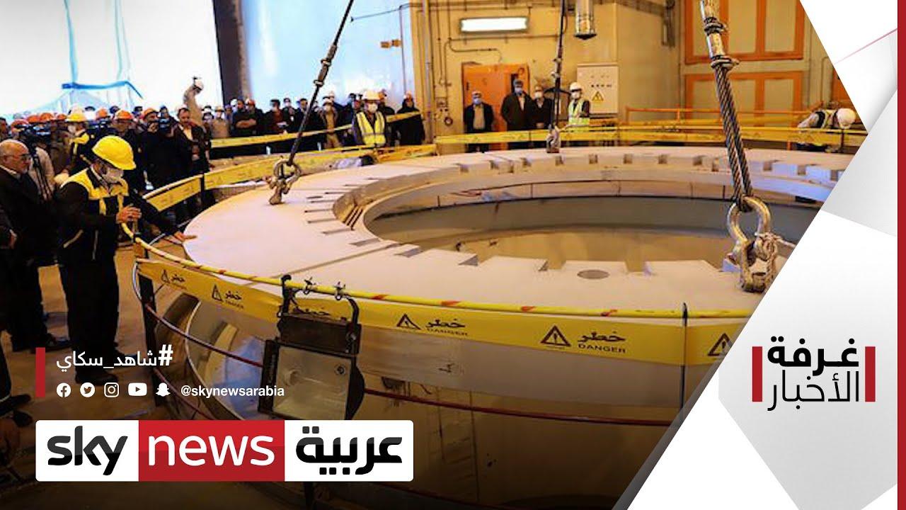 نووي إيران.. واشنطن تهدد طهران | #غرفة_الأخبار  - نشر قبل 2 ساعة