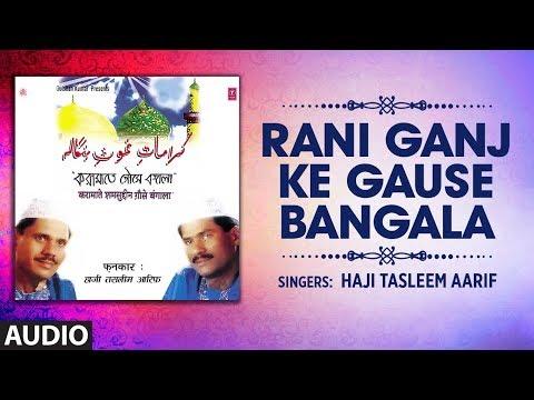 ► RANI GANJ KE GAUSE BANGALA :  HAJI TASLEEM AARIF | Latest Song 2019 (Audio) | Islamic Music