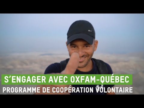 [3 mn pour comprendre] notre Programme de coopération volontaire
