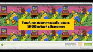 Как заработать 1000 рублей за 5 минут без вложений Быстрый заработок в интернете
