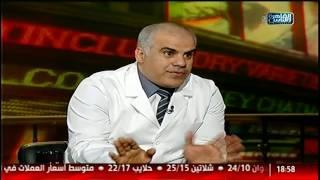 الناس الحلوة | الاثار السلبية للكورتيزون مع د. محمد عابدين